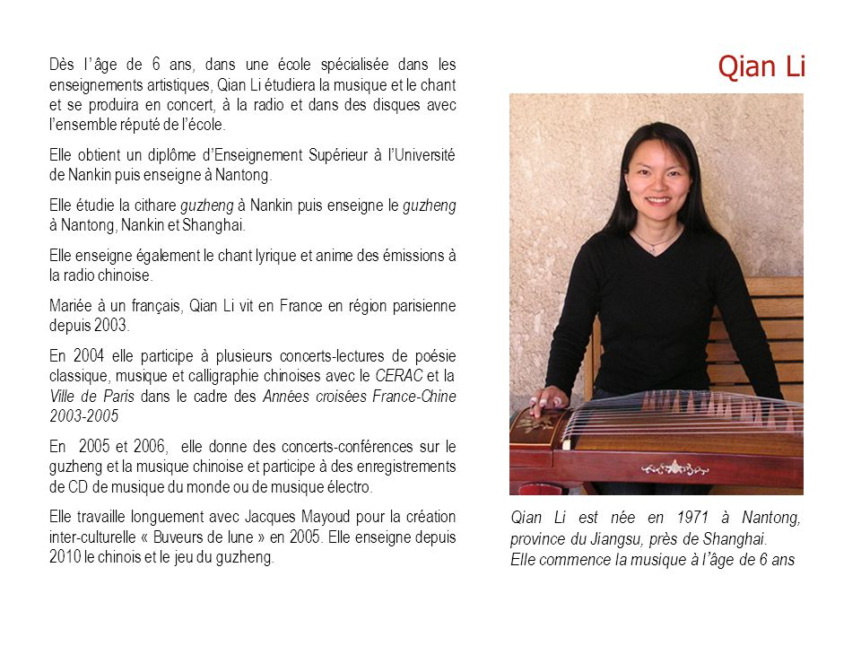 Qian Li