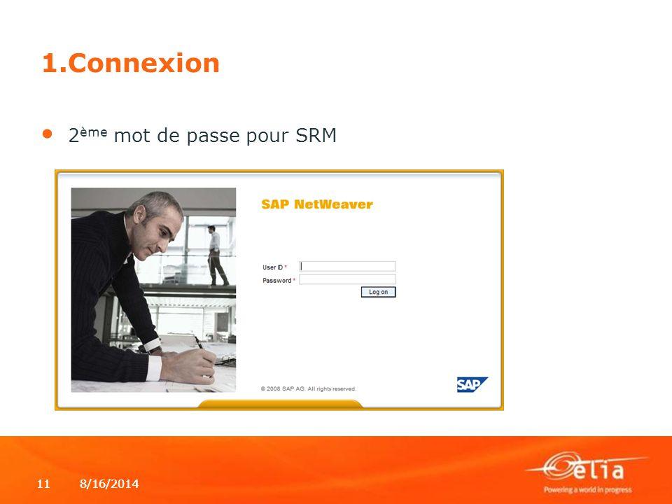 1.Connexion 2ème mot de passe pour SRM 4/5/2017
