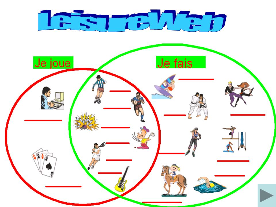 LeisureWeb