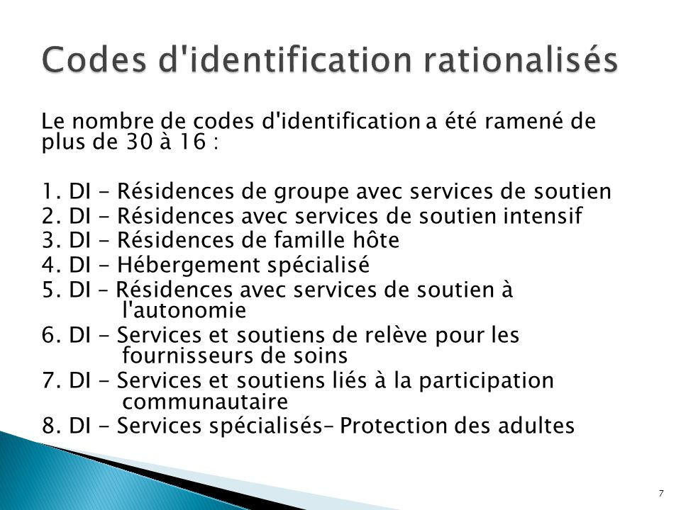 Codes d identification rationalisés
