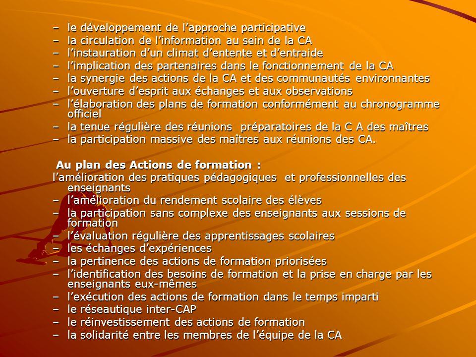 le développement de l'approche participative