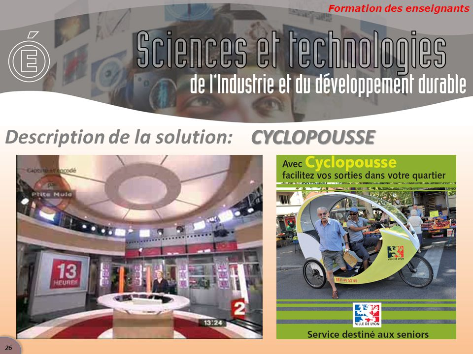 Description de la solution: CYCLOPOUSSE