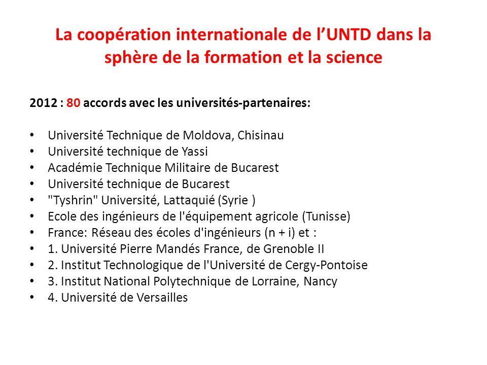 La coopération internationale de l'UNTD dans la sphère de la formation et la science