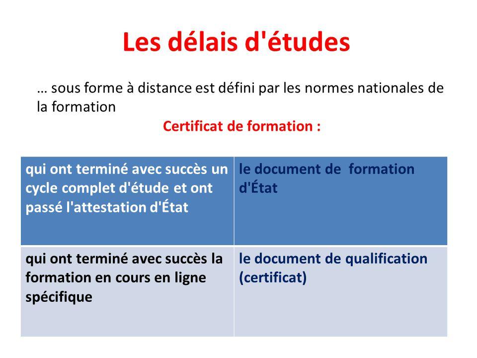 Certificat de formation :