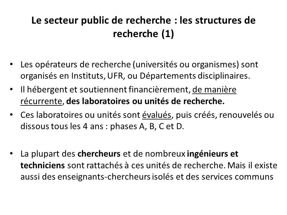 Le secteur public de recherche : les structures de recherche (1)