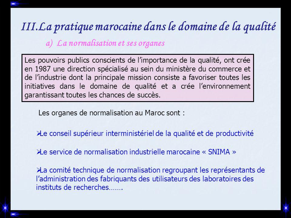 La pratique marocaine dans le domaine de la qualité