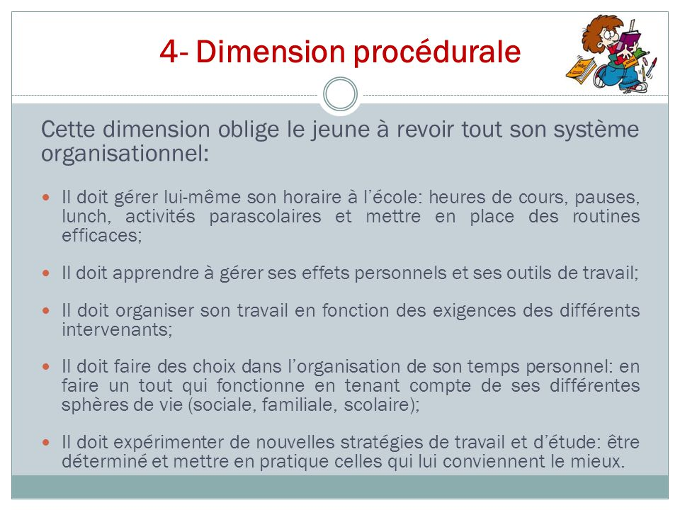 4- Dimension procédurale