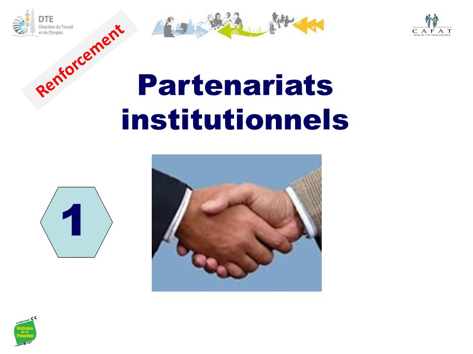 Partenariats institutionnels