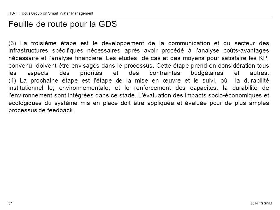 Feuille de route pour la GDS