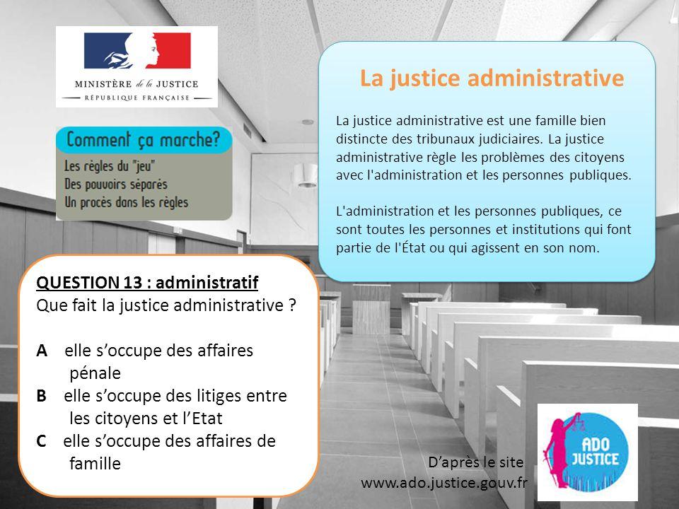 La justice administrative
