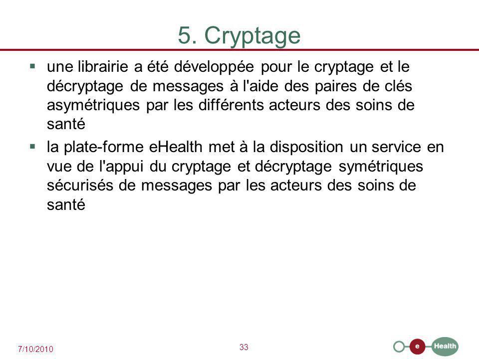 5. Cryptage