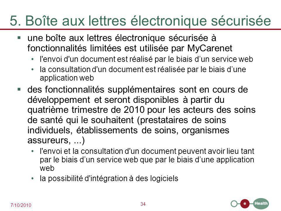 5. Boîte aux lettres électronique sécurisée