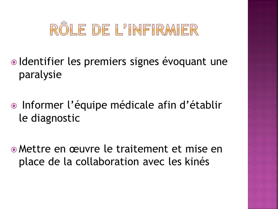 Rôle de l'infirmier Identifier les premiers signes évoquant une paralysie. Informer l'équipe médicale afin d'établir le diagnostic.