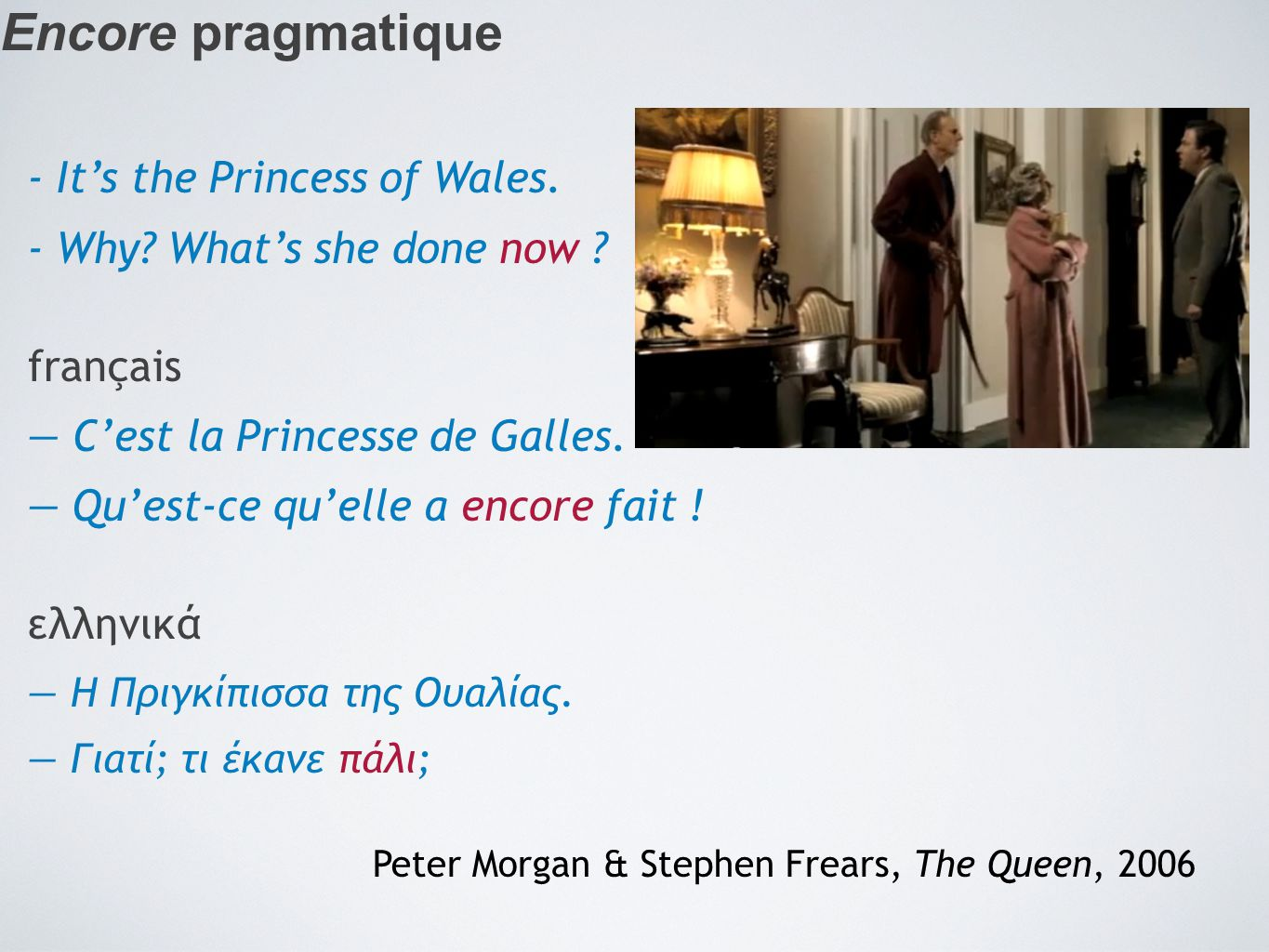 Encore pragmatique - It's the Princess of Wales.