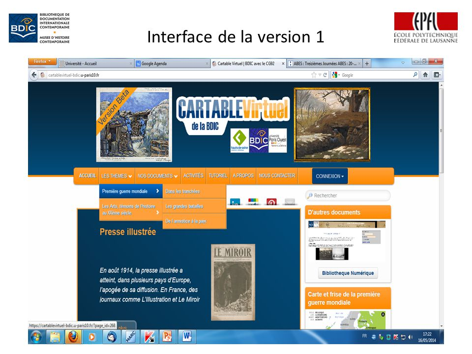 Interface de la version 1