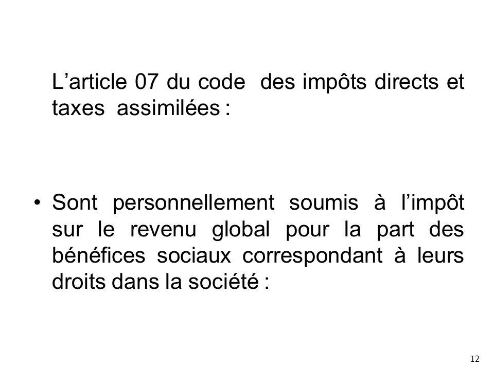 L'article 07 du code des impôts directs et taxes assimilées :