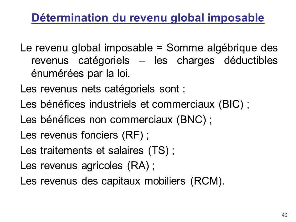 Détermination du revenu global imposable