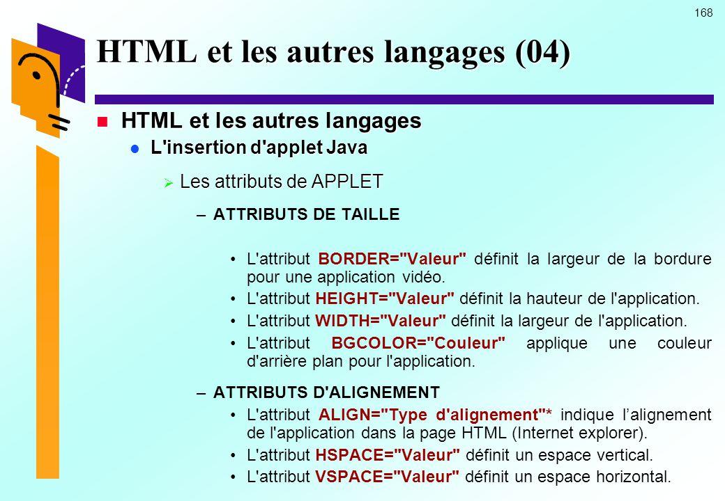 HTML et les autres langages (04)
