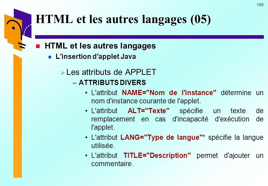 HTML et les autres langages (05)