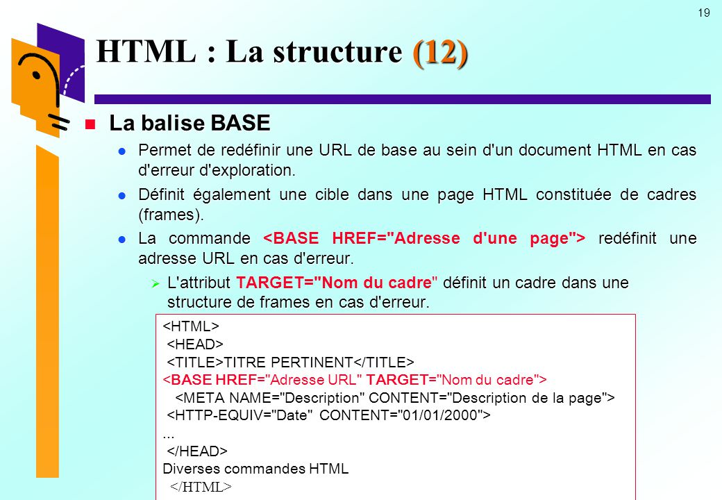 HTML : La structure (12) La balise BASE