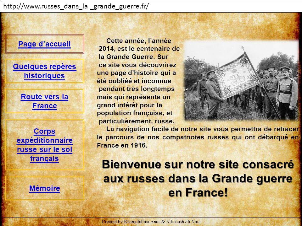 http://www.russes_dans_la _grande_guerre.fr/