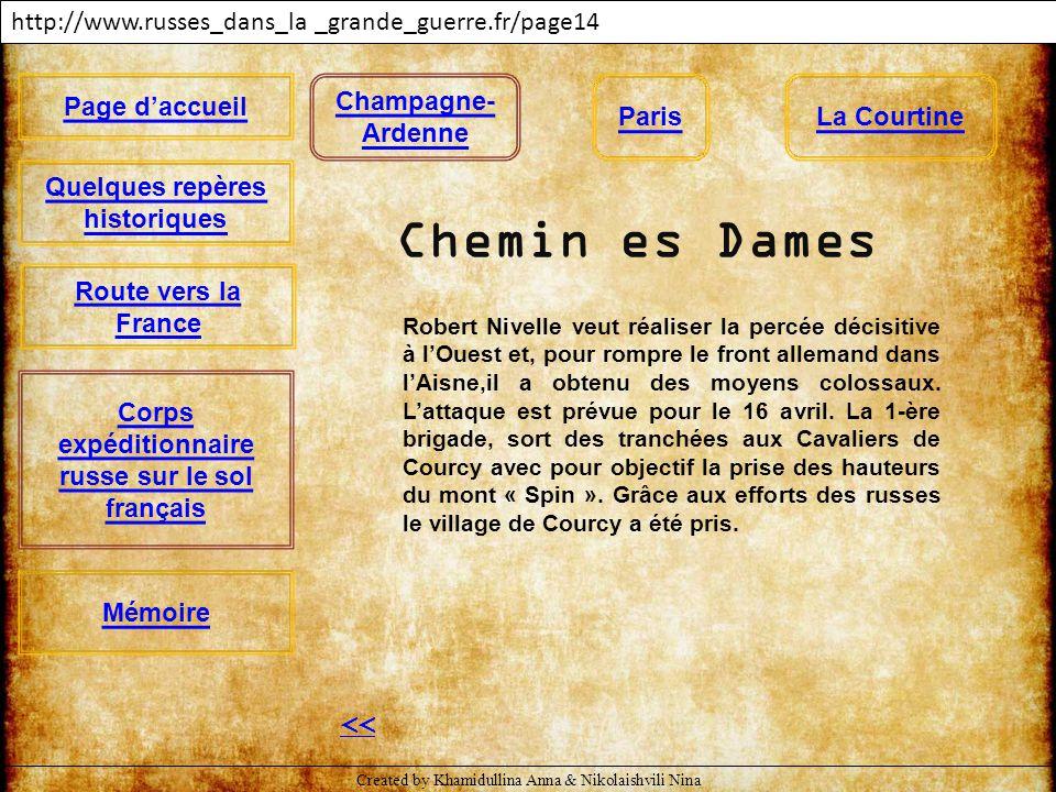 Chemin es Dames <<