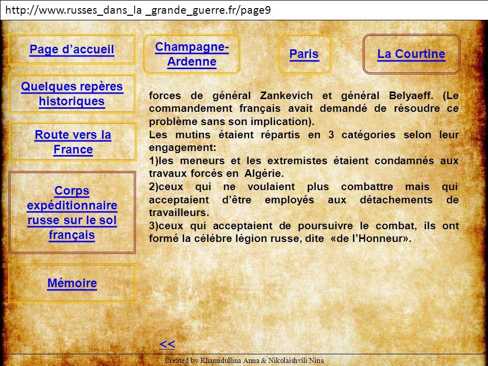 << http://www.russes_dans_la _grande_guerre.fr/page17