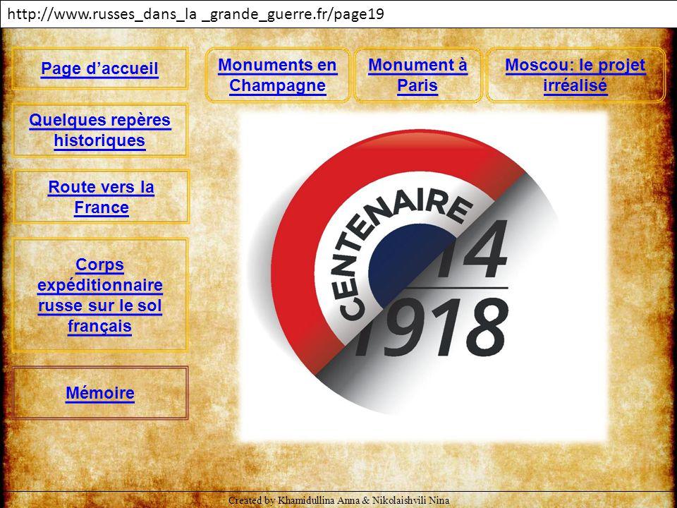 http://www.russes_dans_la _grande_guerre.fr/page19