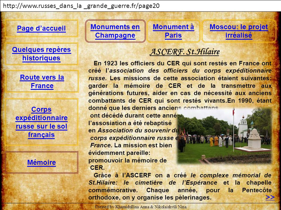 ASCERF. St.Hilaire >>