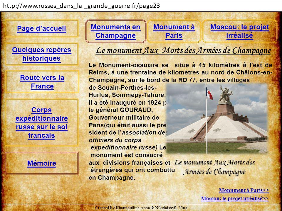 Le monument Aux Morts des Armées de Champagne