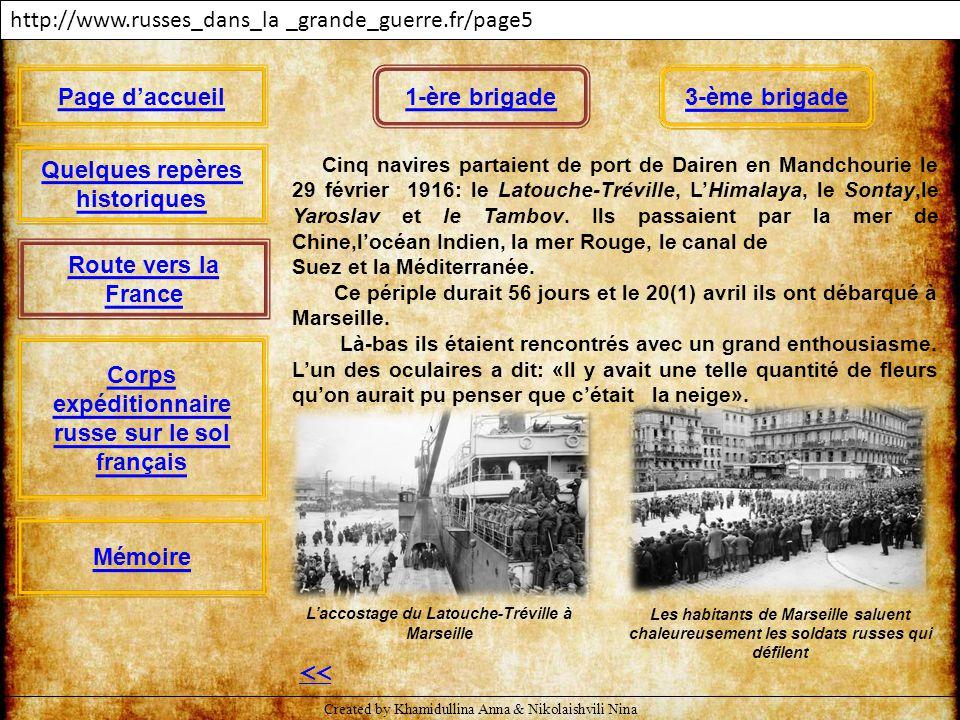 << http://www.russes_dans_la _grande_guerre.fr/page5
