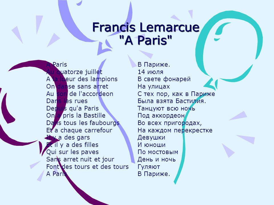 Francis Lemarcue A Paris