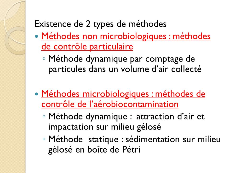 Existence de 2 types de méthodes