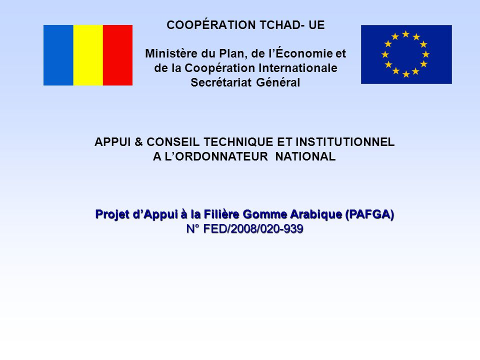 Ministère du Plan, de l'Économie et de la Coopération Internationale