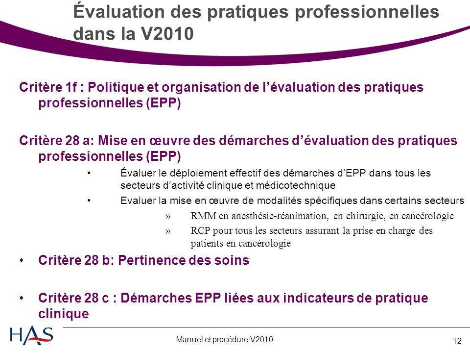 Évaluation des pratiques professionnelles dans la V2010