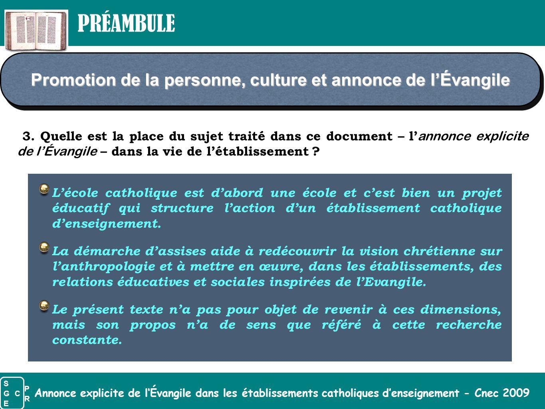 Promotion de la personne, culture et annonce de l'Évangile