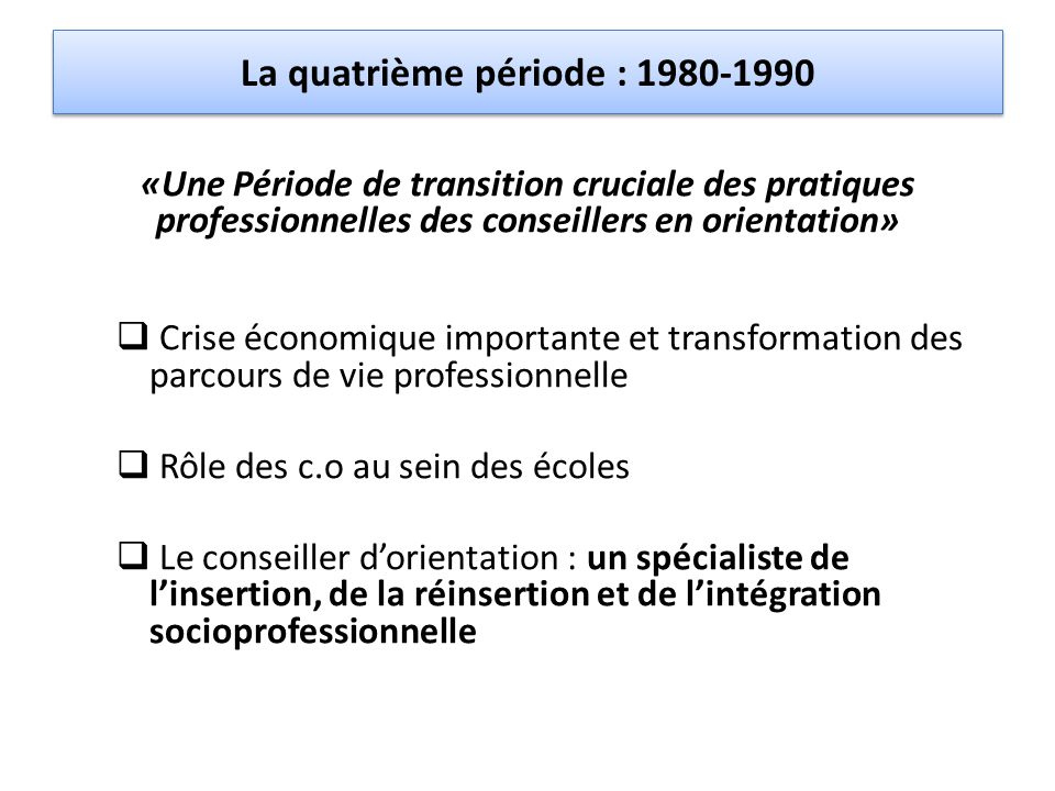 La quatrième période : 1980-1990
