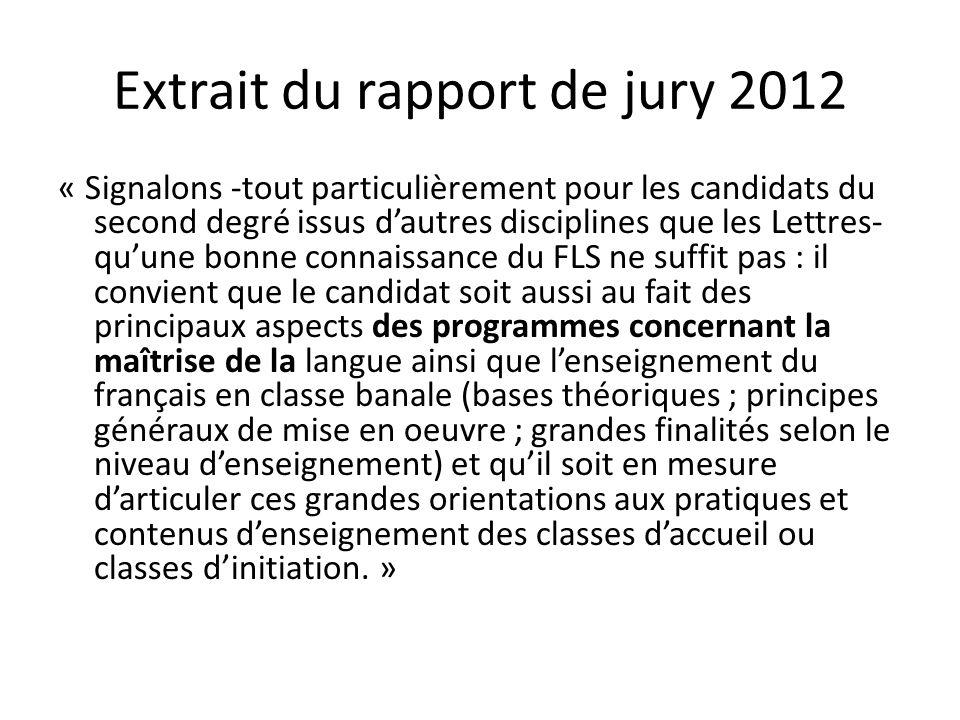 Extrait du rapport de jury 2012