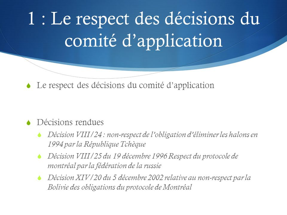1 : Le respect des décisions du comité d'application