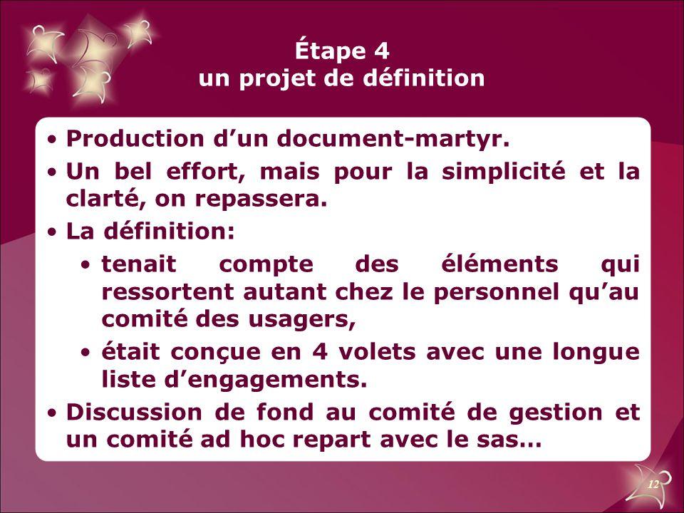 Étape 4 un projet de définition