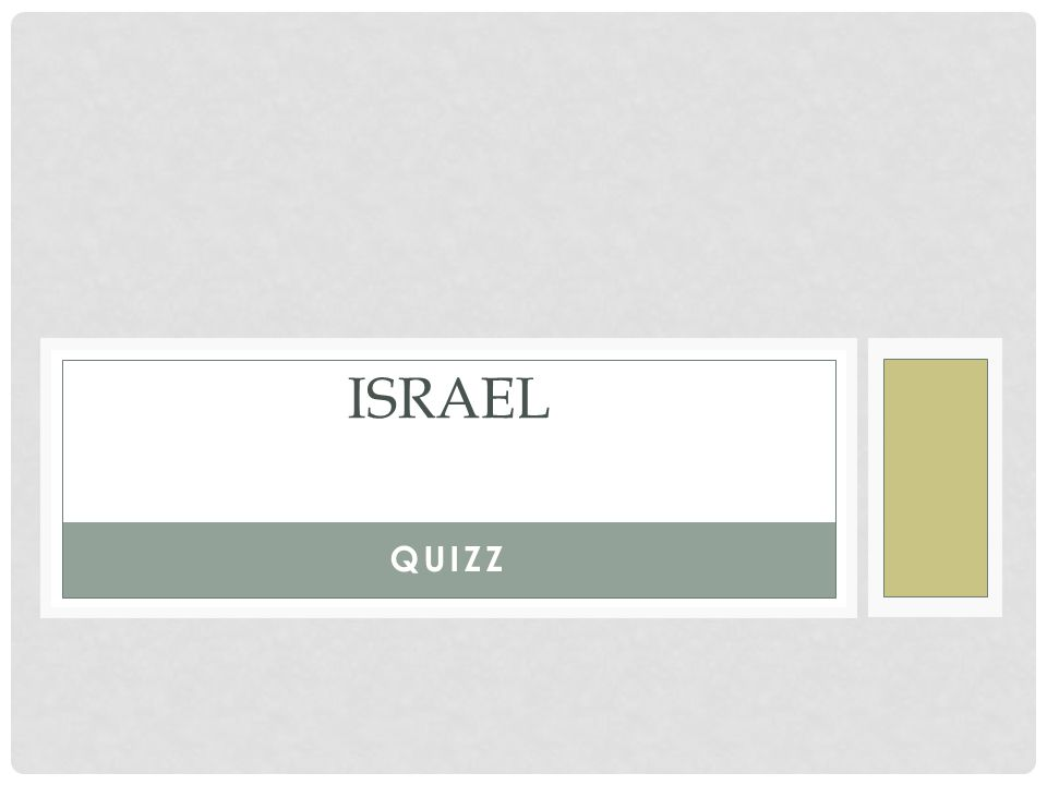 ISRAEL quizz