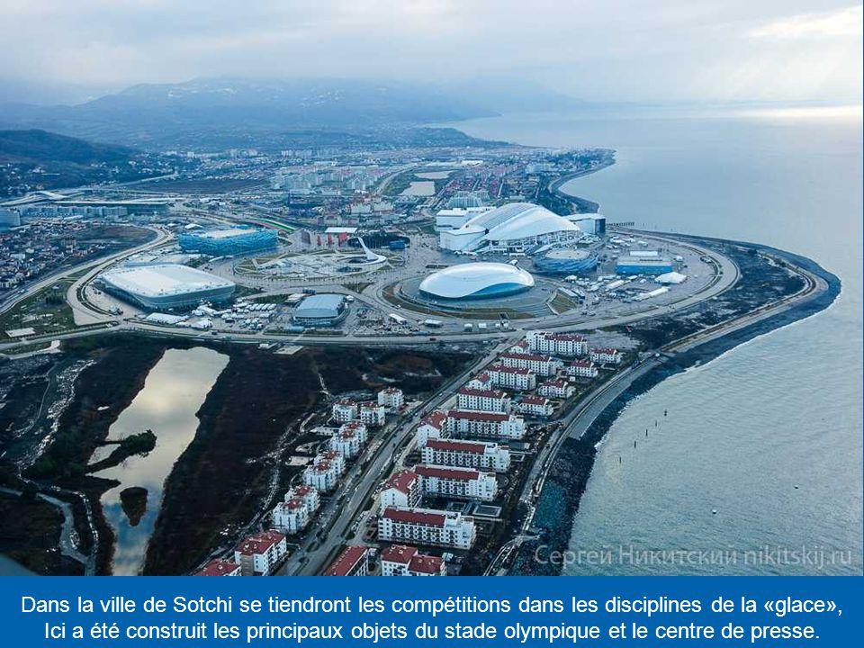 Dans la ville de Sotchi se tiendront les compétitions dans les disciplines de la «glace»,