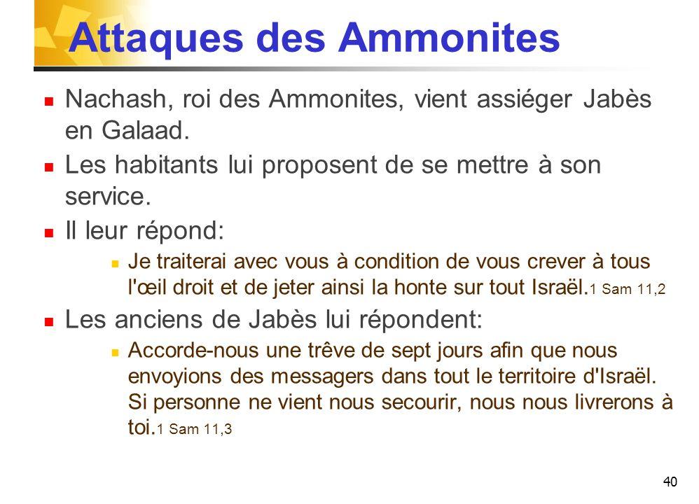 Attaques des Ammonites