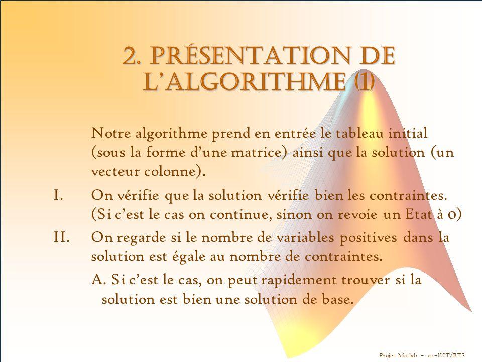 2. Présentation de l'algorithme (1)