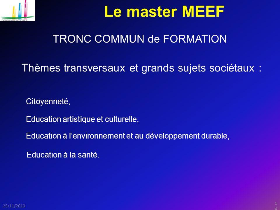 Le master MEEF TRONC COMMUN de FORMATION