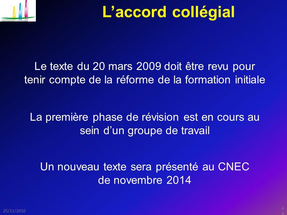 Un nouveau texte sera présenté au CNEC