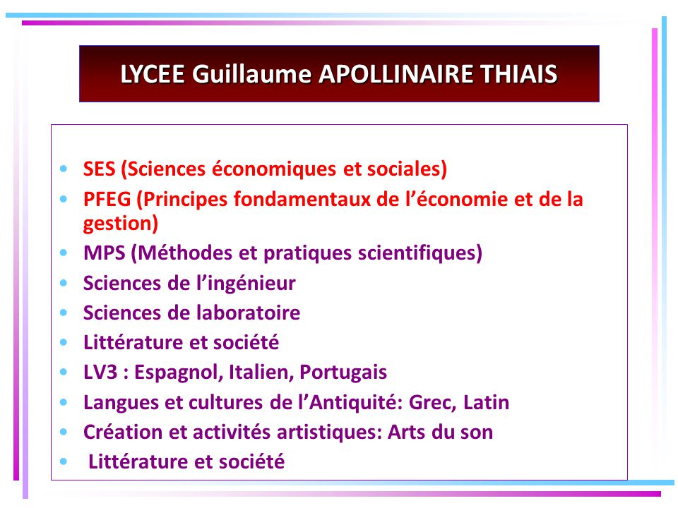 LYCEE Guillaume APOLLINAIRE THIAIS