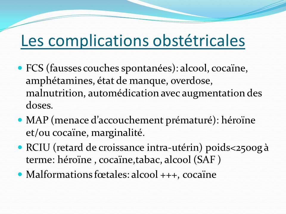 Les complications obstétricales