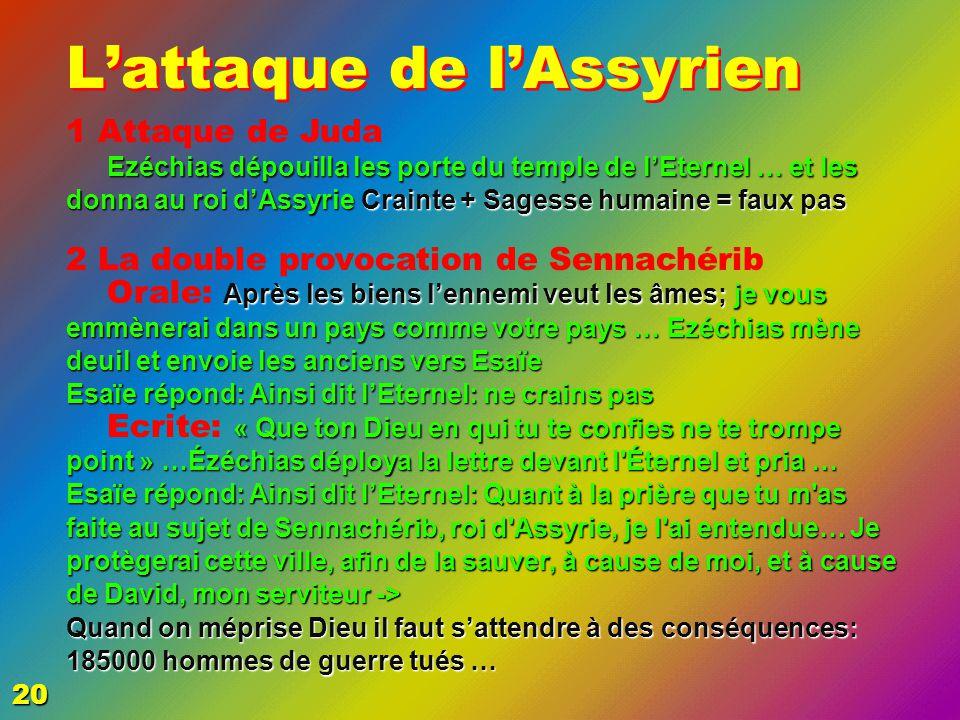 L'attaque de l'Assyrien