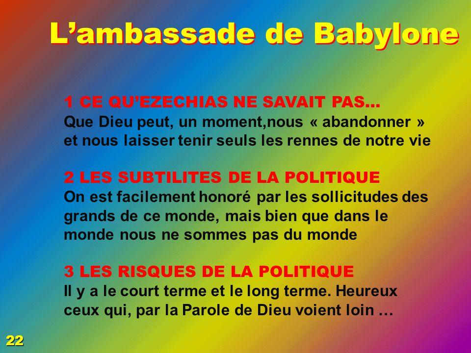 L'ambassade de Babylone